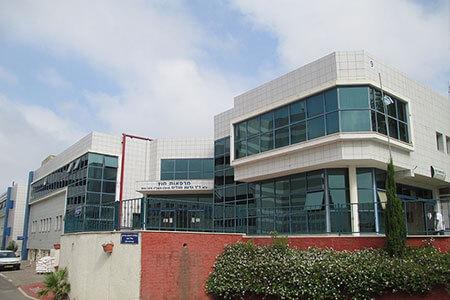 בית חולים  | נהריה