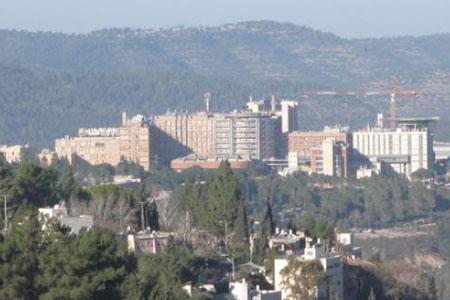 בית חולים הדסה | הר הצופים