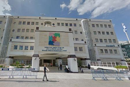 מרכז שניידר לרפואת ילדים | פתח תקווה